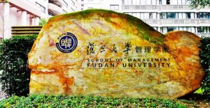 China: Elite-Uni opened...