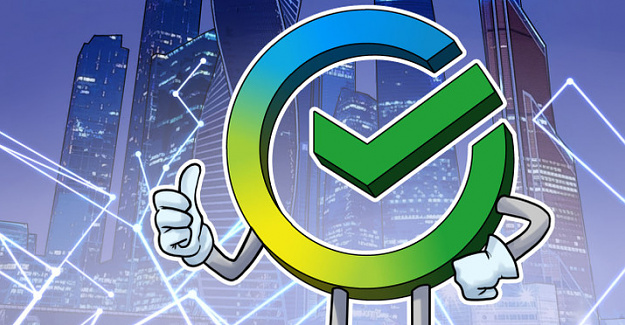 Leading Russian bank Sberbank Intends to Establish its stablecoin by spring 2021