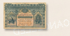 1916 Zanzibar 100-rupee note Shirts Spink auction