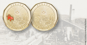 Canada issues dollar in commemoration of Klondike Gold Rush Anniversary